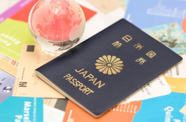 確実に身分証を手に入れたいならパスポートがオススメです!!